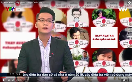 """""""Not now then when"""" campaign on VTV1"""